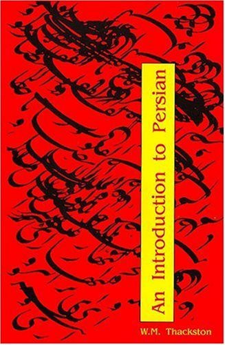 Introduction To Persian Revised
