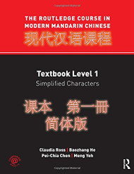 Routledge Course In Modern Mandarin Simplified Level 1 Bundle