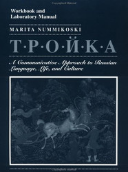 Troika Workbook And Laboratory Manual