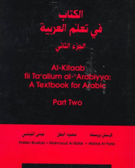 Al-Kitaab Fii A Textbook For Beginning Arabic Part 2