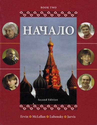 Nachalo Book 2