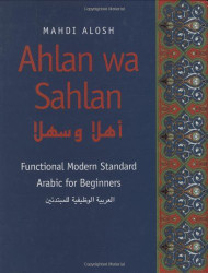 Ahlan Wa Sahlan Functional Arabic For Beginners