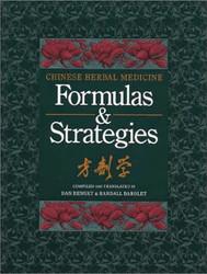 Chinese Herbal Medicine Formulas and Strategies