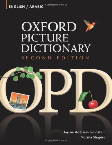 Oxford Picture Dictionary English/Arabic