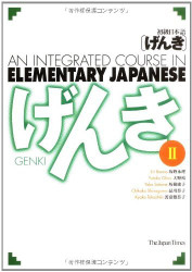 Genki An Integrated Course in Elementary Japanese