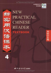 New Practical Chinese Reader Volume 4