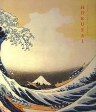 Hokusai by Gian Carlo Calza