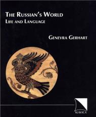 Russian's World