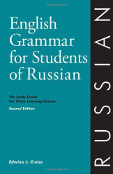 English Grammar For Students Of Russian