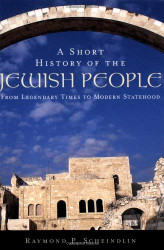 Short History Of The Jewish People