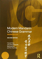 Modern Mandarin Grammar And Workbook Bundle