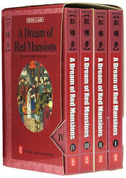 Dream Of Red Mansions