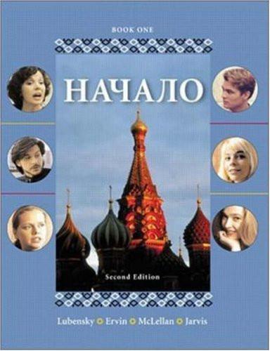 Nachalo Book 1