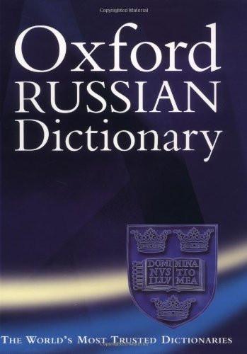 Russian Oxford Books 81