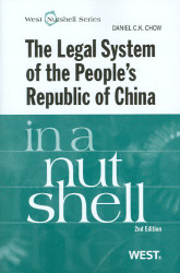 Legal System of the People's Republic of China in a Nutshell