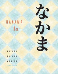 Student Activity Manual For Hatasa/Hatasa/Makino's Nakama 1