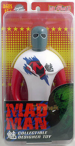 Mr.Power Special Mad Man White figure LE50