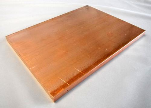 Copper Spreader Size 8 Quot L X 6 Quot W X 3 8 Quot H