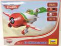 Disney Planes My First Model Kit - El Chupacabra #2064