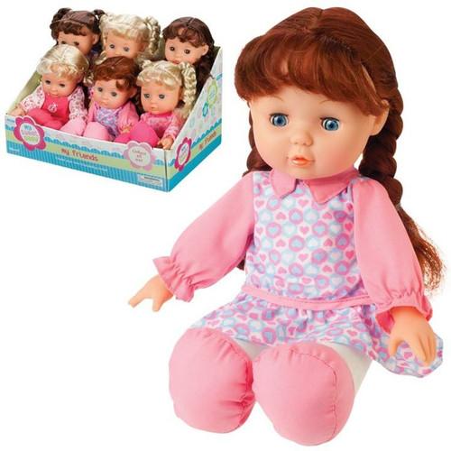"""Toysmith Soft Doll, 12"""""""