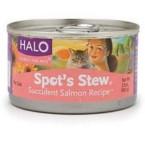 Halo Cat Salmon Spots Stew (12x3 Oz)