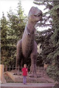 Tyrannosaurus Rex (postcard) (2005)