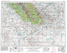 USGS 1° x 2° Area Map Sheet of Lander, WY Quadrangle