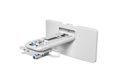 Epson Ultra-Short Throw Wall Mount (ELPMB46)