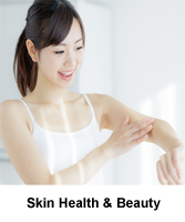 Shop Skin Health Products