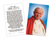 Pope John Paul II Sainthood Portrait Quote Holy Card