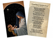 """Sacred Communion"" by Nellie Edwards Holy Card"