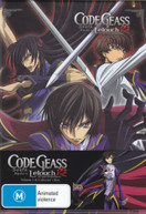 CODE GEASS: LELOUCH OF THE REBELLION R2 - VOLUME 1 (PLUS COLLECTOR'S BOX) (2006)
