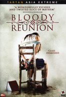 BLOODY REUNION (WS) DVD