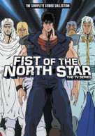 FIST OF THE NORTH STAR: COMPLETE TV SERIES (21PC) DVD