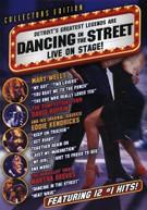 DANCING IN THE STREET VARIOUS - DANCING IN THE STREET VARIOUS DVD