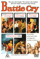 BATTLE CRY (1955) DVD
