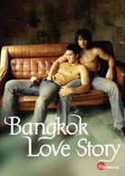 BANGKOK LOVE STORY (WS) DVD