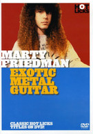 MARTY FRIEDMAN - EXOTIC METAL GUITAR DVD