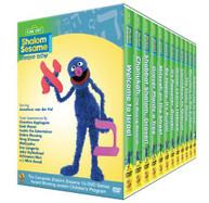 SHALOM SESAME (12PC) DVD