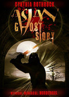 ASIAN GHOST STORY DVD