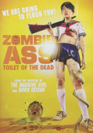 ZOMBIE ASS: TOILET OF THE DEAD / DVD