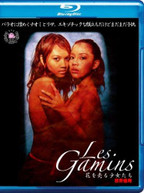 LES GAMINS BLURAY