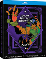 JOJO'S BIZARRE ADVENTURE SET 1: PHANTOM BLOOD & BLURAY