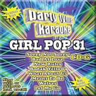 PARTY TYME KARAOKE: GIRL POP 31 / VARIOUS CD