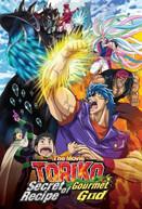 TORIKO SECRET RECIPE OF GOURMET GOD DVD