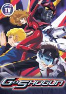 GOSHOGUN: COMPLETE TV SERIES DVD