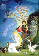 SWAN LAKE (1981) DVD