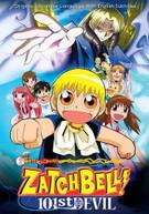 ZATCH BELL MOVIE 1 101ST DEVIL DVD