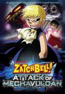ZATCH BELL MOVIE 2 ATTACK OF MECHAVULCAN DVD