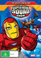 THE SUPER HERO SQUAD SHOW: VOUME 1 - THE INFINITY FRACTAL WARS (2009)  [DVD]